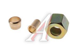 Ремкомплект трубки тормозной пластиковой d=10х1.0 (1гайка,1штуцер, 1шайба) РК-ТТП-d10х1.0, АТ-616