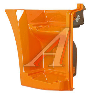 Щиток КАМАЗ-65115 подножки правый (рестайлинг) (оранжевый) ОАО РИАТ 65115-8405110-50, 65115-8405110-50(О)