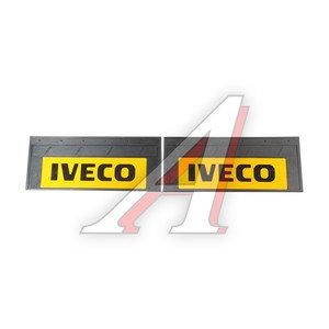 Брызговик 27х66см (IVECO) узкий с светоотражающей желтой основой комплект АВТОТОРГ АТ-7888