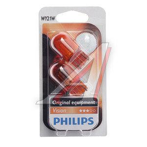 Лампа 12V WY21W WX3x16d бесцокольная блистер 2шт. Yellow PHILIPS 12071B2, P-12071-2бл