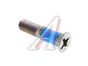 Палец ВАЗ-2108-10 фиксатора замка двери противошум. 2108-6105228ПШ*, 2108-6105228