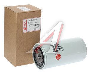Фильтр топливный DAF IVECO КАМАЗ дв.CUMMINS EQB SAKURA FC5710, KC188/Р550881/FF5485, 4897833/2992241/1399760/32/925919
