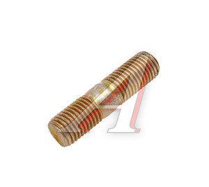 Шпилька М10х1.25х20 планки генератора ВАЗ-2101-210 13546121