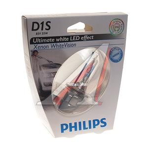 Лампа ксеноновая D1S 35W PK32d-2 85V 6000K (блистер) Xenon White Vision PHILIPS 85415WHVбл, P-85415WHVбл