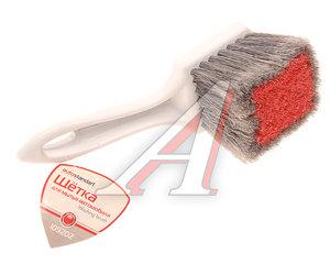 Щетка для мытья автомобиля с противоскользящей ручкой 27см AUTOSTANDART 109202