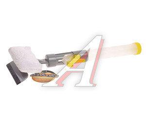 Щетка для мытья автомобиля микрофибровая с распылителем и сгоном для воды 42см АВТОСТОП AB-2405