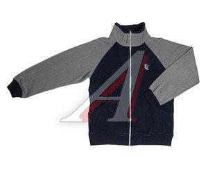 Куртка КАМАЗ флисовая серая (р.48) 555-01020448