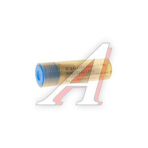Распылитель КАМАЗ-ЕВРО 2 (дв.740.51-320) ЯЗДА 905.1112110Д