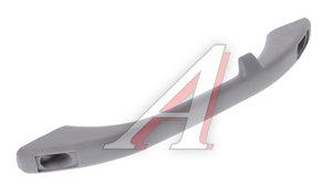 Поручень ВАЗ-2110 левый ДААЗ 2110-8202011, 21100820201110, 2110-8202011-10