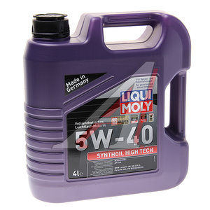 Масло моторное SYNTHOIL HIGH TECH синт.4л LIQUI MOLY LM SAE5W40 1915, 84180