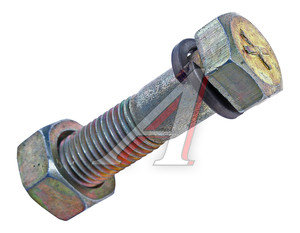 Болт М12х1.25х50 вала карданного МАЗ в сборе 371302СБ/С, 371302