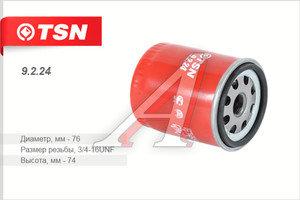 Фильтр масляный FORD Focus,Fiesta,Fusion ЦИТРОН TSN 9.2.24, OC244, BM5G6714AA