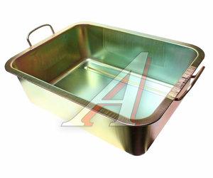 Емкость для слива масла 22л металлическая (ванна ) JTC JTC-AM48