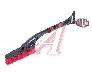 Щетка 59см со скребком черно-красная ZIPOWER PM2164