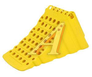 Упор противооткатный пластиковый 370х200х270мм желтый 1шт. АИР PPL-70500129