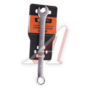 Ключ комбинированный 10х10мм сатинированный ЭВРИКА ER-31010,