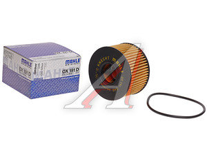 Фильтр масляный FORD Mondeo 3 (2.0/2.2 D/TDI),Transit MAHLE OX191D, 1088179