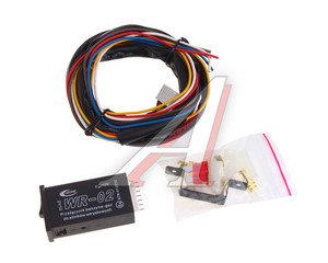Переключатель WR для электроредуктора ГБО 000232