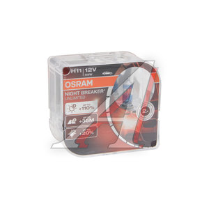 Лампа 12V H11 55W +110% PGJ19-2 бокс (2шт.) Night Breaker Unlimited OSRAM 64211NBU2(EURO), O-64211NBU2(EURO)
