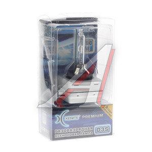 Лампа ксеноновая D3S 35W PK32d-5 42V 4300K +20% бокс Premium XENITE Xenite D3S, 1002016