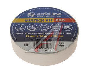 Изолента ПВХ белая 19ммх25м SAFELINE 9373, SAFELINE 19х25