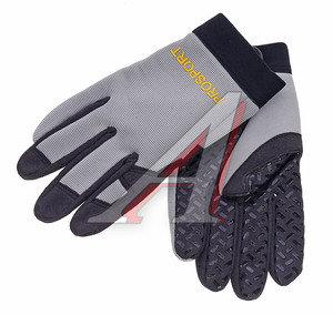 Перчатки водителя/механика черные-серые PRO SPORT комплект RS-05369