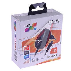 Устройство зарядное в розетку 2 USB + кабель microUSB GINZZU GINZZU GA-3412UB