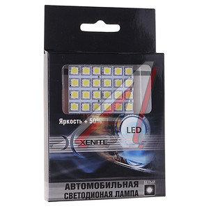 Лампа светодиодная 12V W5W 4W белая блистер (1шт.) XENITE Panel 2407, 1009351