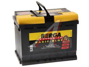 Аккумулятор BERGA Basicblock 60А/ч обратная полярность 6СТ60 BB-H5-60, 560 408 054 7902