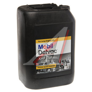 Масло дизельное DELVAC XHP ESP(LE) синт.20л MOBIL MOBIL SAE10W40, 01_01400