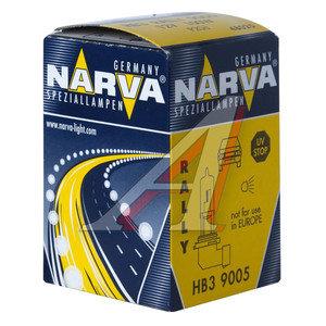 Лампа HB3 12Vх100W (P20d) RALLY NARVA 48025, N-48025