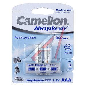 Батарейка AAA 1.2V аккумулятор Ni-MH 800mAh (по 1шт.) CAMELION C-80AAAHCбл