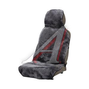 Накидка на сиденье мех натуральный (овчина) серая 2шт. Contur PSV 125540, 125540 PSV
