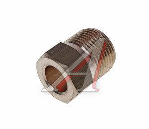 Гайка соединительная D=8мм трубопровода ГБО 000025