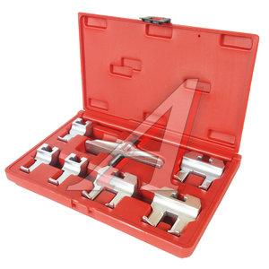 Набор инструментов для снятия шкива распредвала (VW,AUDI) в кейсе JTC JTC-4320