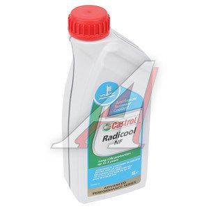 Антифриз синий -76С концентрат 1л Antifreeze NF CASTROL CASTROL Antifreeze NF, 15101F