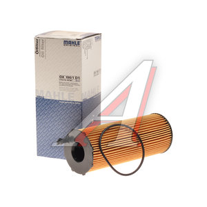 Фильтр масляный LAND ROVER (06-10) (3.6) MAHLE OX196/1D1, OX196, 1D1, LR002338