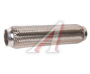 Гофра глушителя 45x280 в 3-ой оплетке interlock нержавеющая сталь FORTLUFT 45x280oem