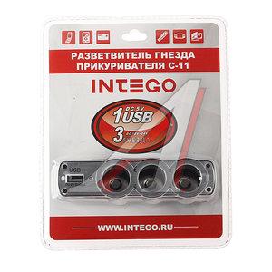 Разветвитель прикуривателя 3-х гнездовой +1 USB 12-24V INTEGO INTEGO C-11,