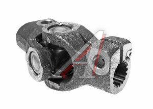Шарнир карданный рулевого управления со шлицами УАЗ-469 в сборе АДС 469-3401150