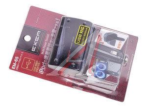 Разветвитель прикуривателя 2-х гнездовой +USB SEIKO EM-65