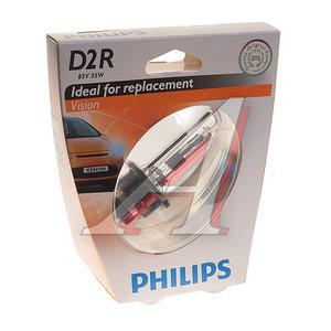Лампа ксеноновая D2R 35W P32d-3 85V 4600K (блистер) Xenon Vision PHILIPS 85126VIбл, P-85126VIбл