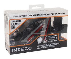 Держатель телефона универсальный 55-86мм вращение 360 INTEGO AX-1241