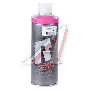 Краска для граффити маджента 520мл RUSH ART RUSH ART RUA-4010, RUA-4010,