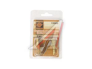 Насадка для насоса быстросъемная металл-евро 2шт. блистер 13962