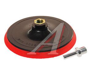 Диск шлифовальный с липучкой 150мм + переходник FIT FIT-39622