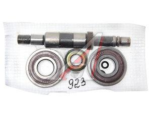 Ремкомплект ЗИЛ-5301,Д-240 насоса водяного(вал+подшипник) Н/О (№923) РК 240-1307010*РК, 923, 80305С17