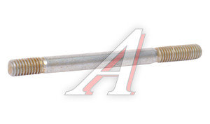 Шпилька М6х63 корпуса вспомогат.агрегатов ВАЗ-2108 2108-3706122