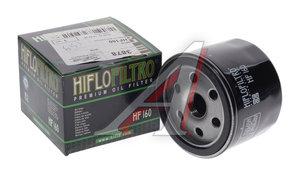 Фильтр масляный мото BMW HUSQVARNA HIFLO FILTRO HF160