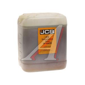Масло трансмиссионное Transmission Fluid EP30W 5л JCB 4000/2603 5л JCB SAE30, 4000/2603, 4000/2605 20л/4000/2603 200л